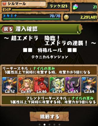201_convert_20130522153516.jpg