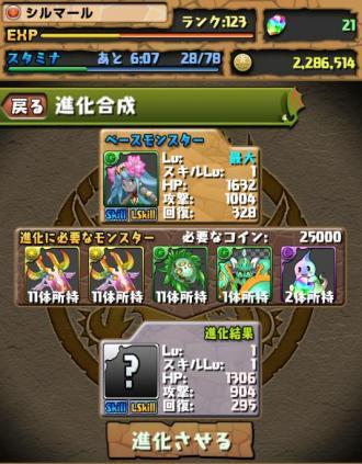 204_convert_20130522154209.jpg