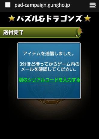 221_convert_20130523152612.jpg