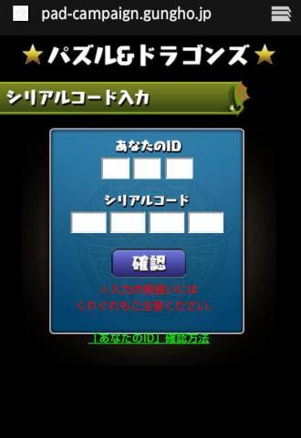 223_convert_20130523152653.jpg