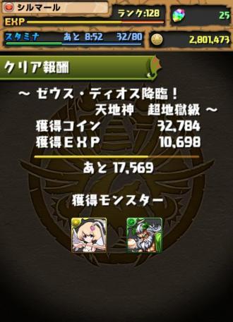 277_convert_20130527234446.jpg