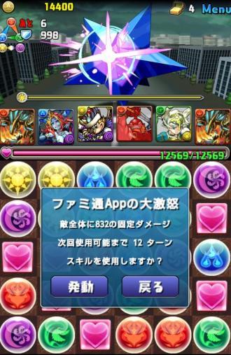 287_convert_20130528152923.jpg