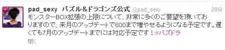 297_convert_20130529160945.jpg