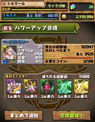 304_convert_20130530103416.jpg