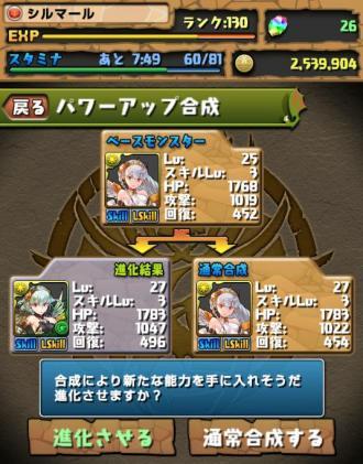 305_convert_20130530103428.jpg