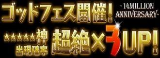 313_convert_20130530151346.jpg