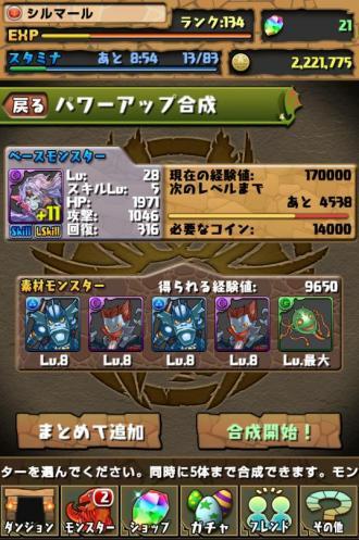 330_convert_20130531170546.jpg