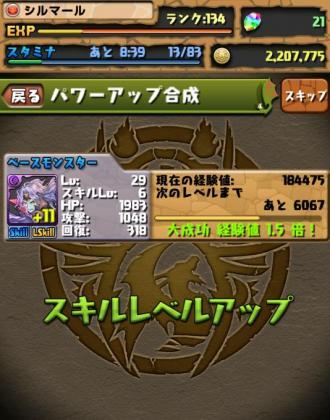 331_convert_20130531170652.jpg