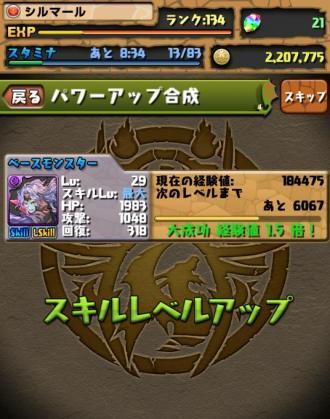 332_convert_20130531170735.jpg
