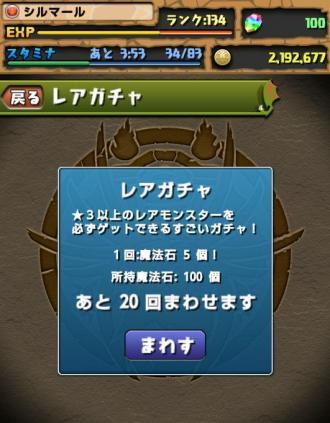340_convert_20130601011432.jpg