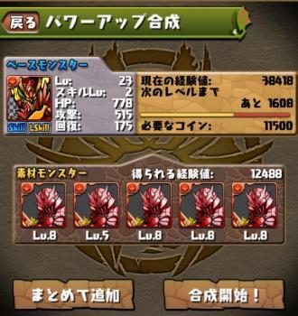 354_convert_20130602171145.jpg