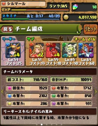 359_convert_20130603132248.jpg