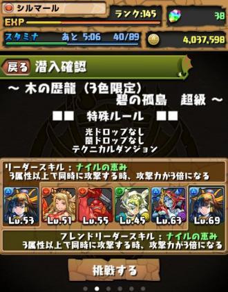 361_convert_20130603133324.jpg