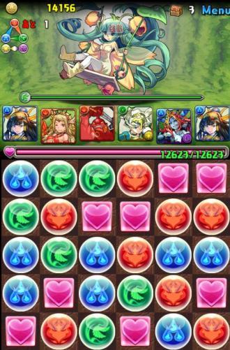 368_convert_20130603135052.jpg