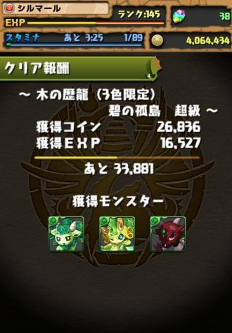 371_convert_20130603140027.jpg