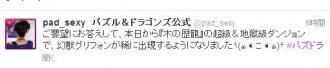 380_convert_20130604173012.jpg