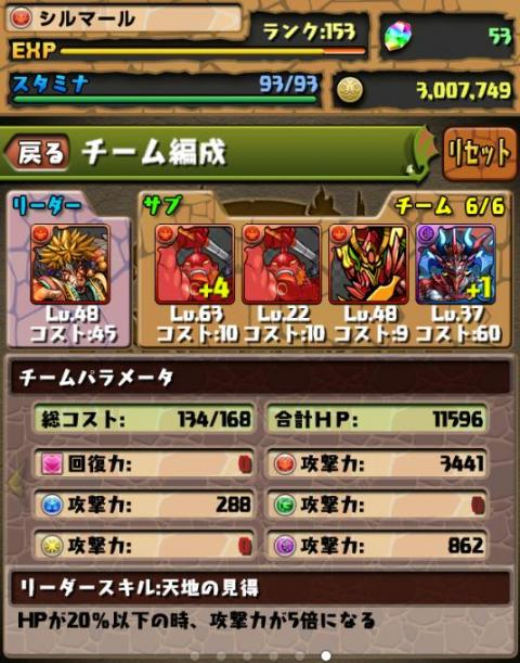 395_convert_20130606171637.jpg