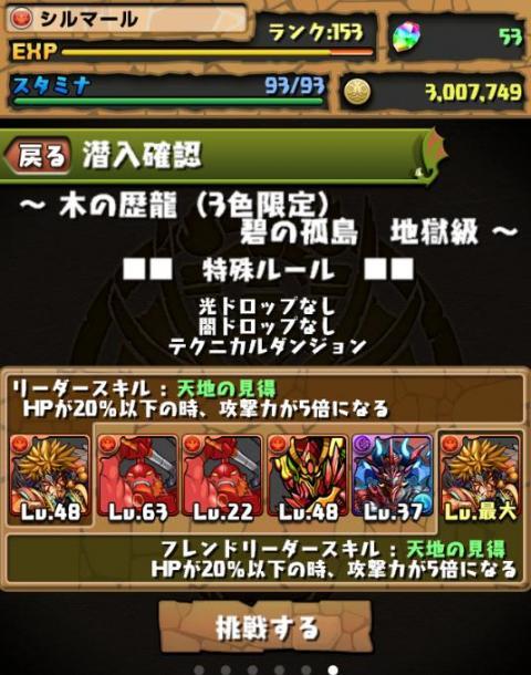 396_convert_20130606171905.jpg