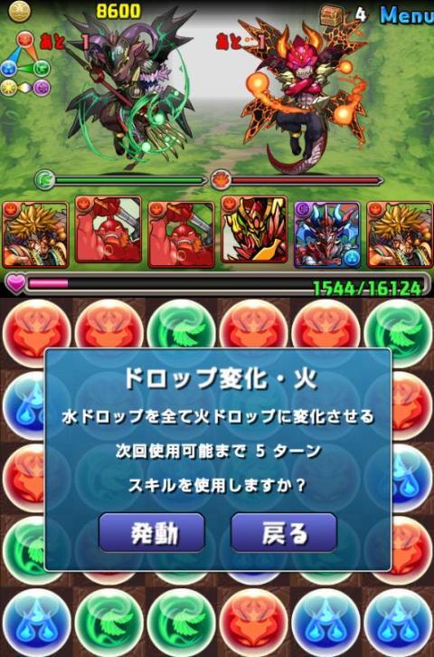 398_convert_20130606173317.jpg