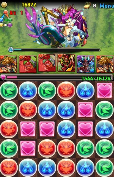 400_convert_20130606173738.jpg