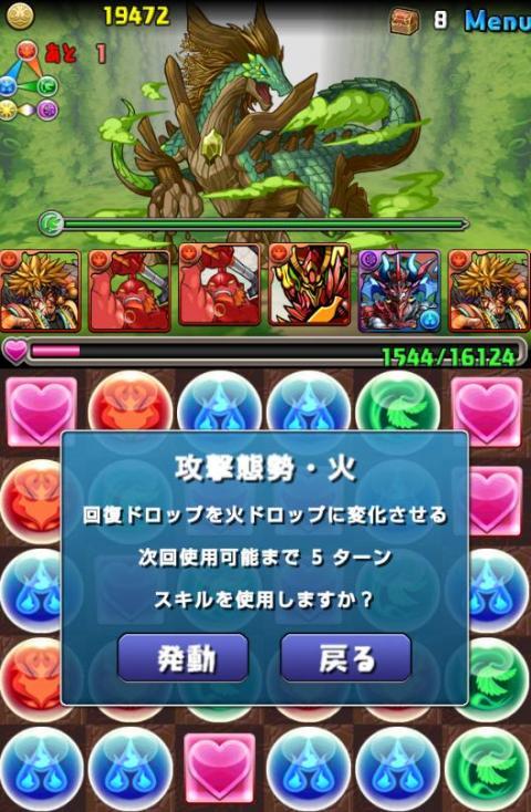 401_convert_20130606173940.jpg