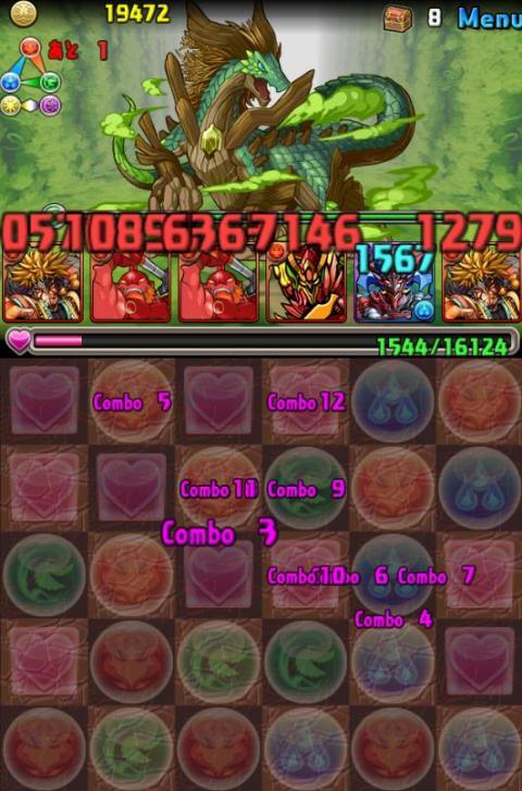 402_convert_20130606174050.jpg