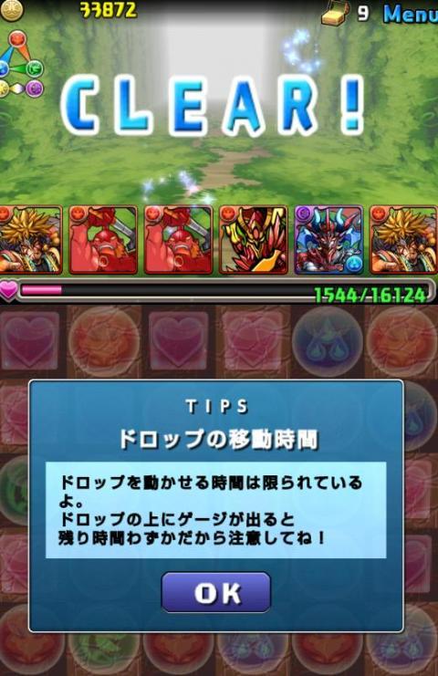 403_convert_20130606174156.jpg