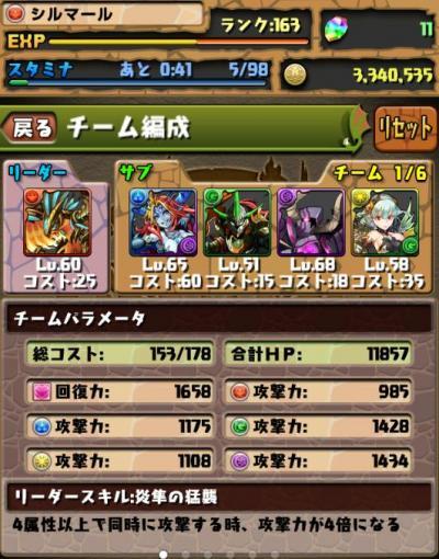 445_convert_20130610005425.jpg