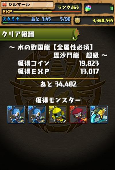 451_convert_20130610010826.jpg