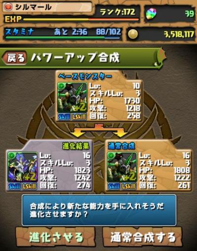 513_convert_20130613020620.jpg