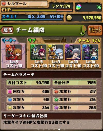 537_convert_20130613182810.jpg