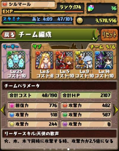 538_convert_20130613183847.jpg