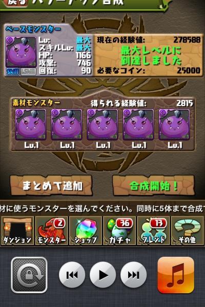 541_convert_20130613233952.jpg