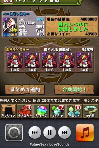 542_convert_20130613234007.jpg