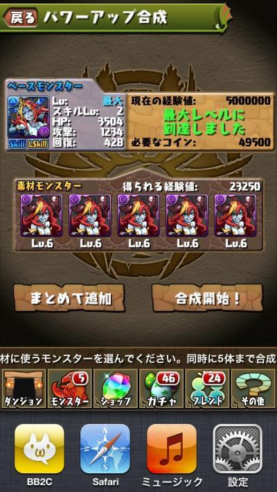 543_convert_20130613234022.jpg