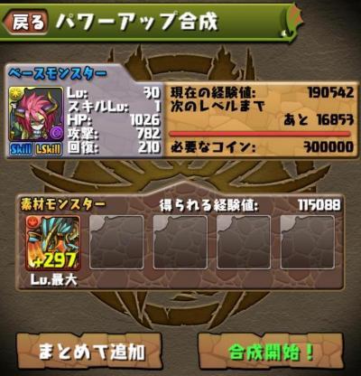 553_convert_20130615041745.jpg