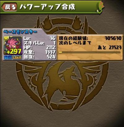 554_convert_20130615041836.jpg