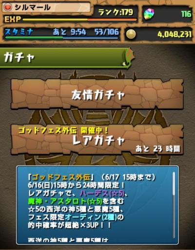 590_convert_20130616152032.jpg