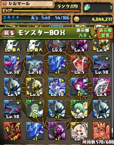 599_convert_20130616154152.jpg