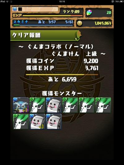 600_convert_20130616183819.jpg