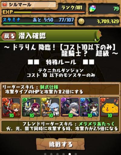 618_convert_20130617141247.jpg