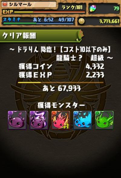 623_convert_20130617143013.jpg