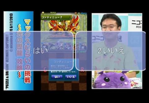 633_convert_20130617201627.jpg