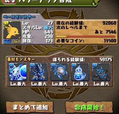654_convert_20130618035035.jpg