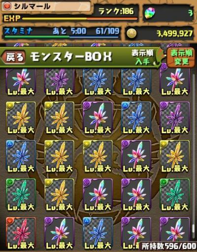 684_convert_20130619223650.jpg