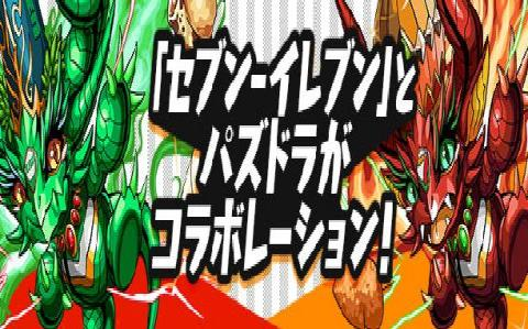 701_convert_20130620193929.jpg