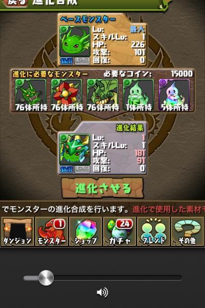 709_convert_20130621063050.jpg