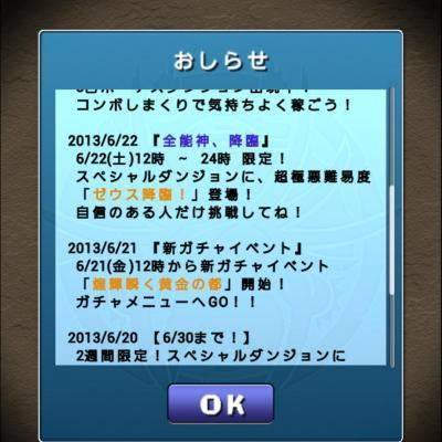 722_convert_20130621110515.jpg