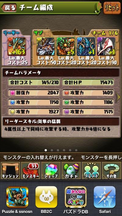 727_convert_20130621113810.jpg