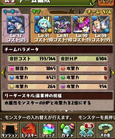 757_convert_20130622030230.jpg